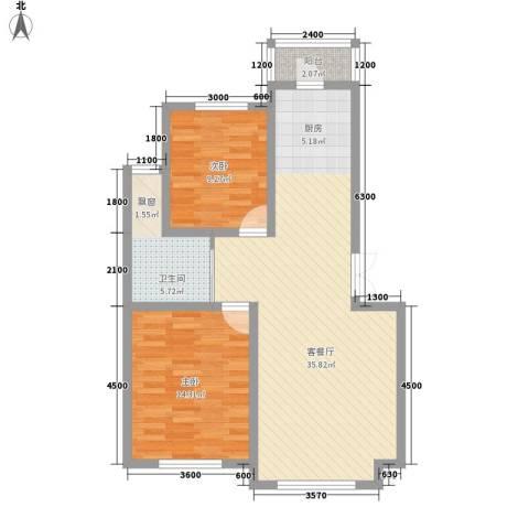 家源19532室1厅1卫0厨90.00㎡户型图