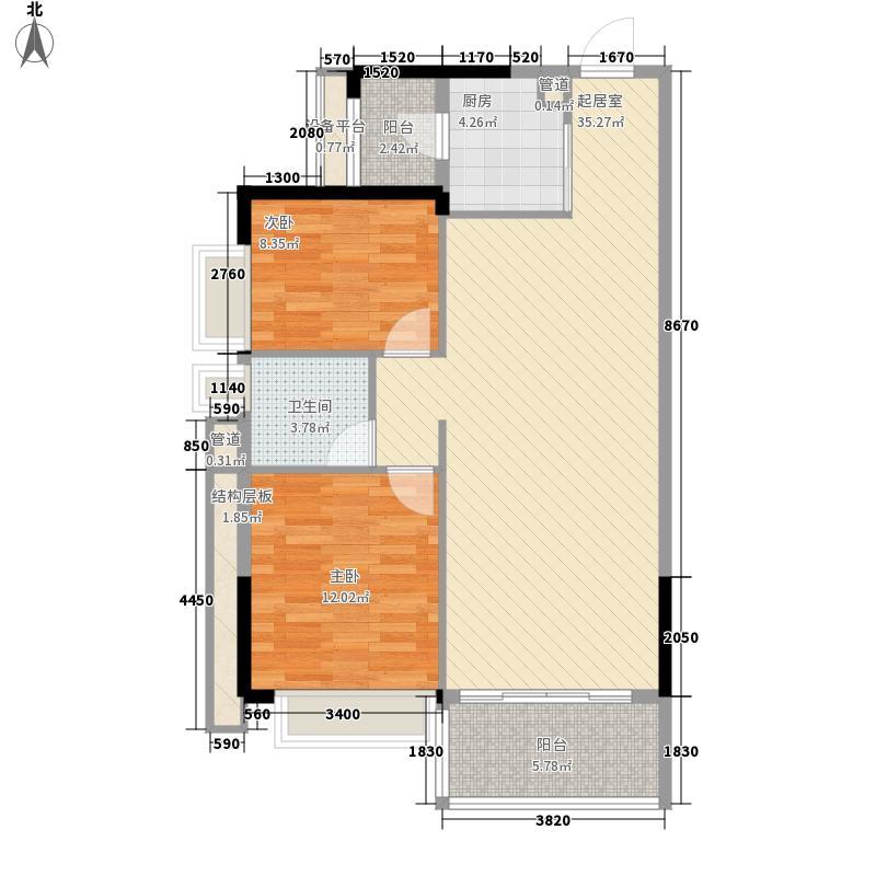天美小岛88.00㎡7-8栋04单位户型2室2厅