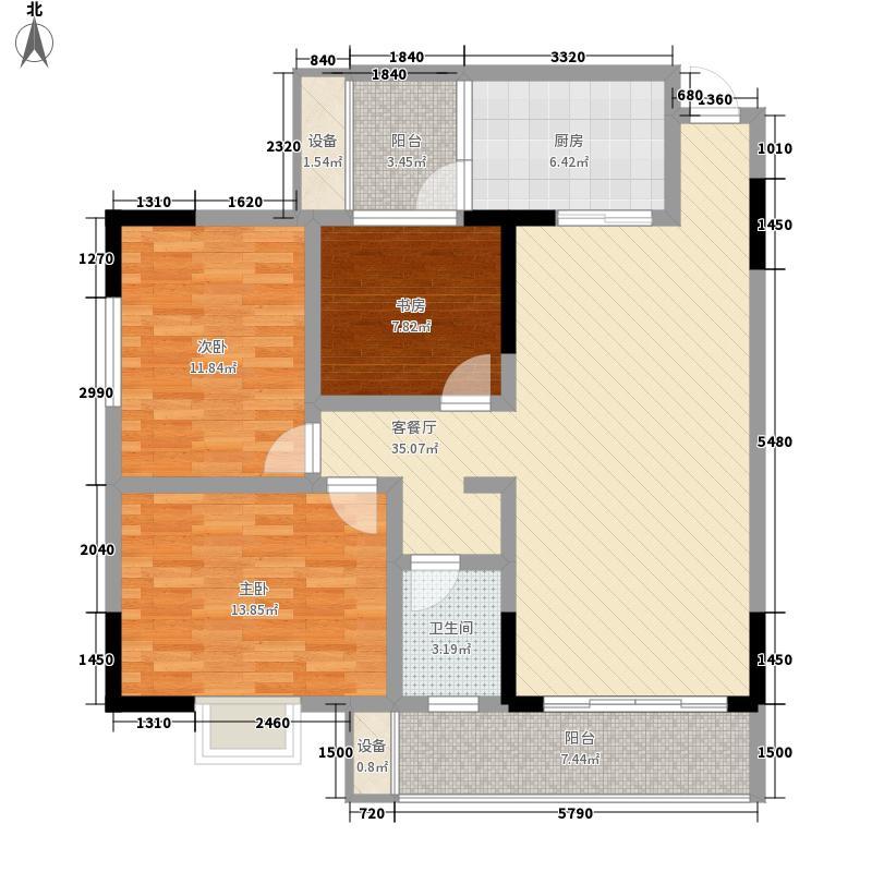 万象城益佳苑112.61㎡5期18栋标准层H户型3室2厅1卫1厨