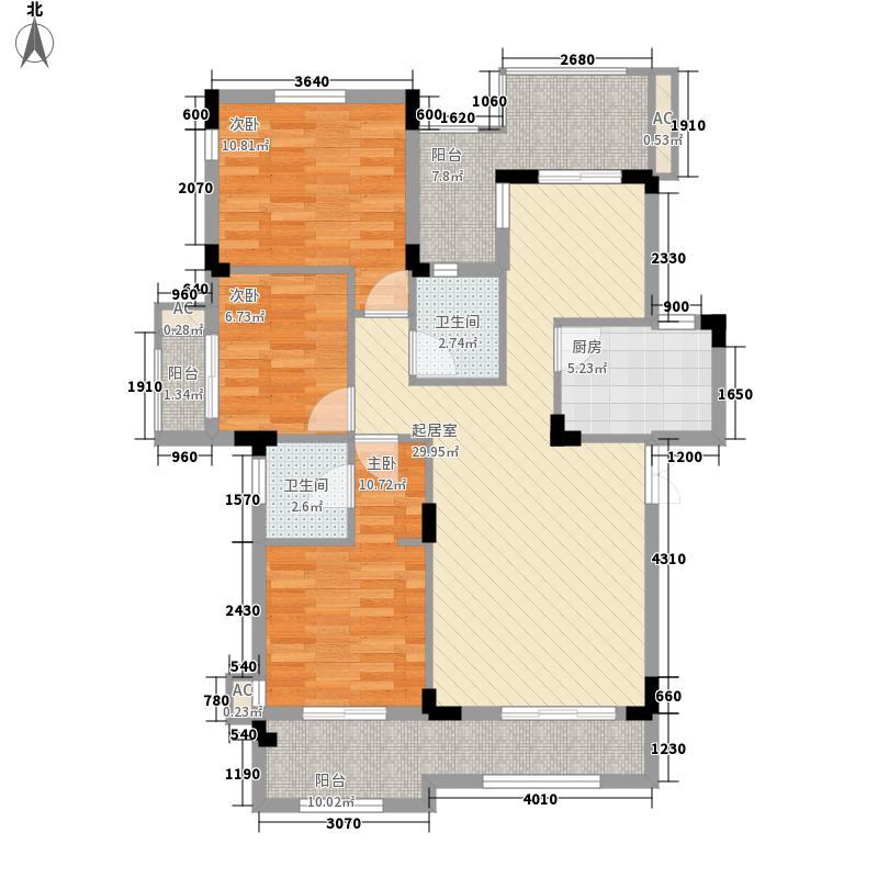 中铁・逸都国际125.00㎡C-3a户型3室2厅2卫1厨