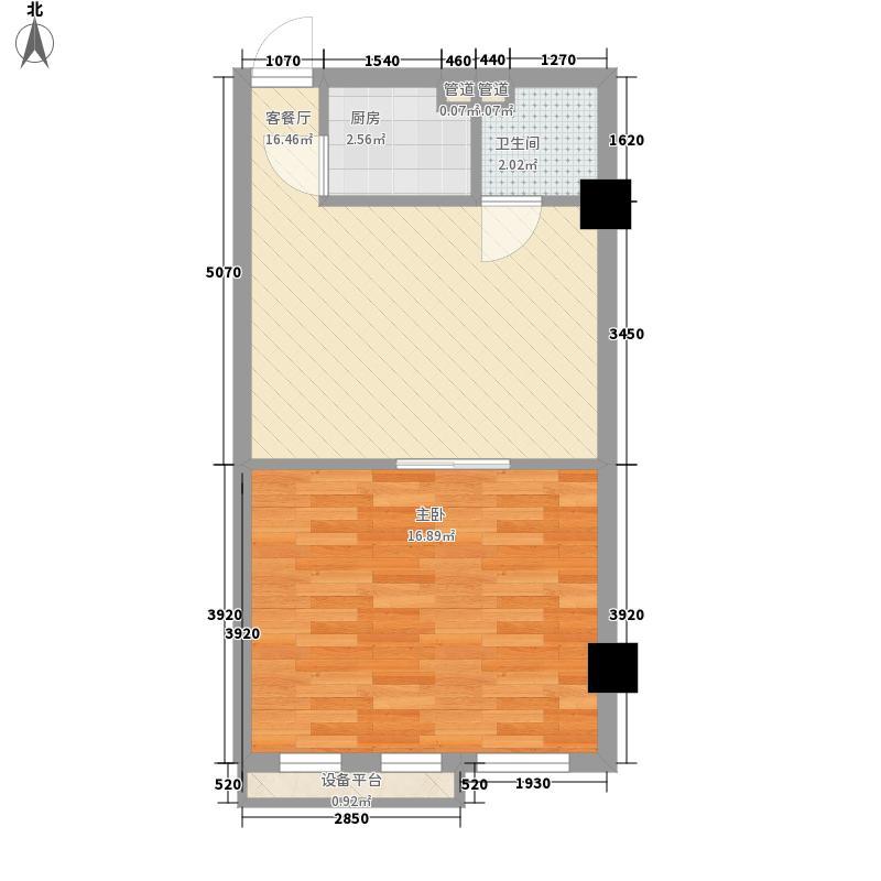 德润苑53.14㎡A户型1室1厅1卫1厨