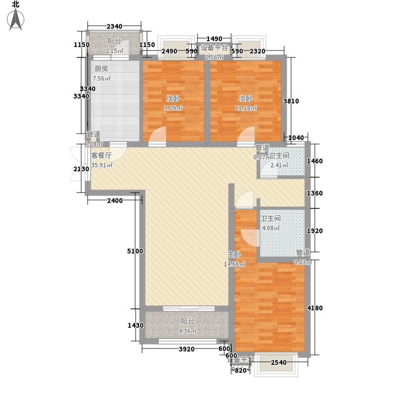 北京青年城122.22㎡蒂洛达玛户型3室2厅2卫1厨