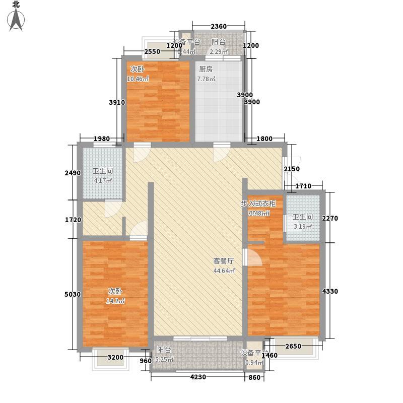 北京青年城144.36㎡风景观户型3室2厅2卫1厨