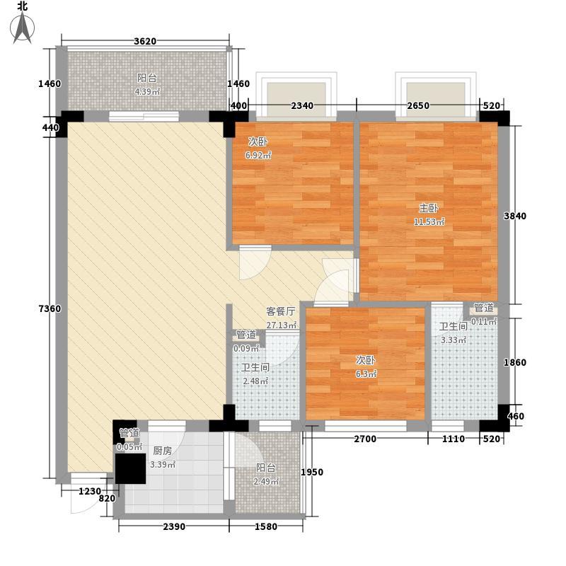 鳌泉仙居94.70㎡B户型3室2厅2卫1厨
