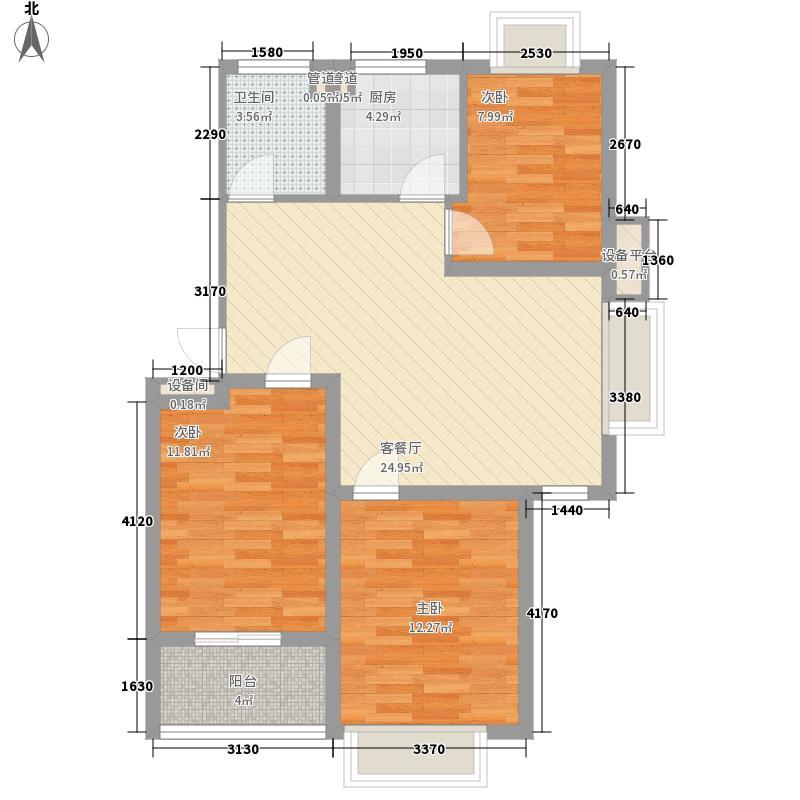 阳光城市花园45.00㎡阳光城市花园户型图1室户型图1室1厅1卫1厨户型1室1厅1卫1厨