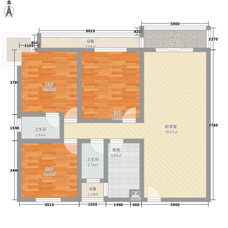春天海景苑134.21㎡一单元07、二单元05号房户型3室2厅2卫1厨