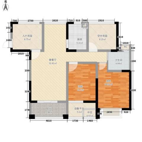 永宁雅苑2室1厅1卫1厨110.07㎡户型图