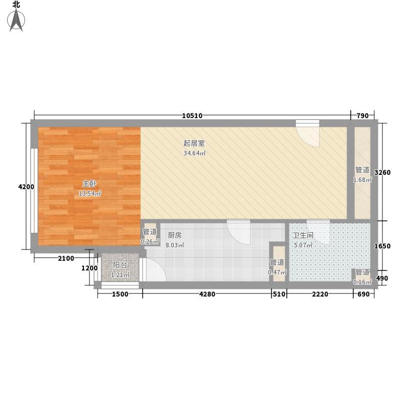 三元国际公寓72.05㎡C户型1室1厅1卫1厨