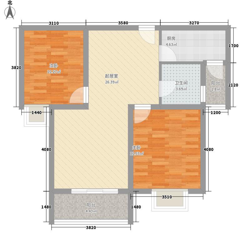 逸庭户型图户型C(2室2厅1卫92平) 2室2厅1卫