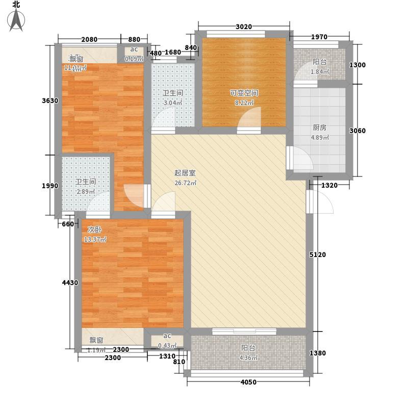 尚品观邸一期89.95㎡两房(可变三房)两厅两卫户型