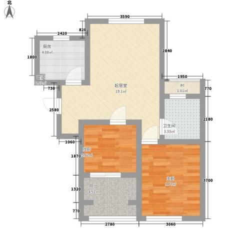 威达新城2室0厅1卫1厨71.00㎡户型图