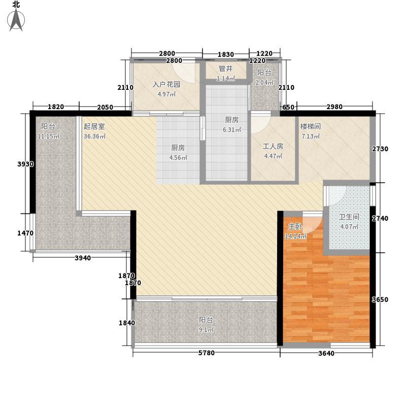 长江楚韵229.00㎡三期联排楼栋T3A下层复式户型4室2厅