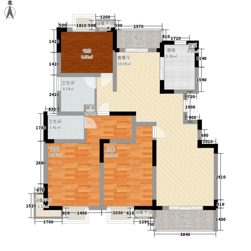 城开半岛花园139.51㎡E户型3室2厅2卫1厨
