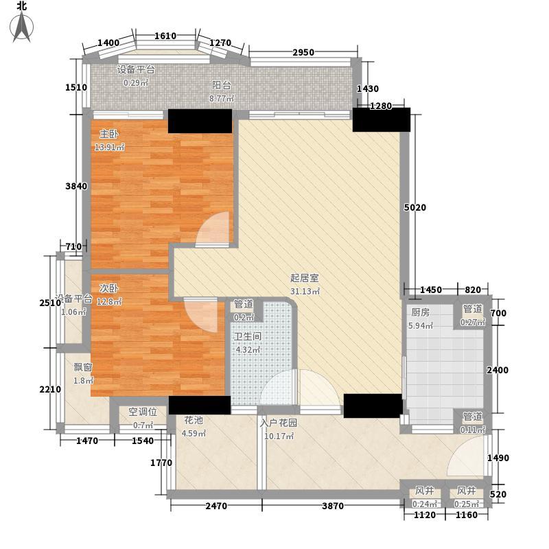 幸福立方幸福立方户型图05单位户型10室
