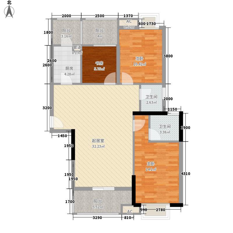 连山鼎府118.00㎡13号楼C户型3室2厅2卫1厨