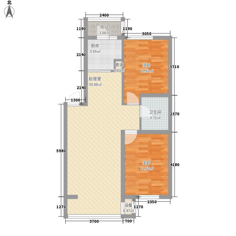 鑫安厚德园82.80㎡鑫安厚德园户型图三期A户型图2室2厅1卫户型2室2厅1卫