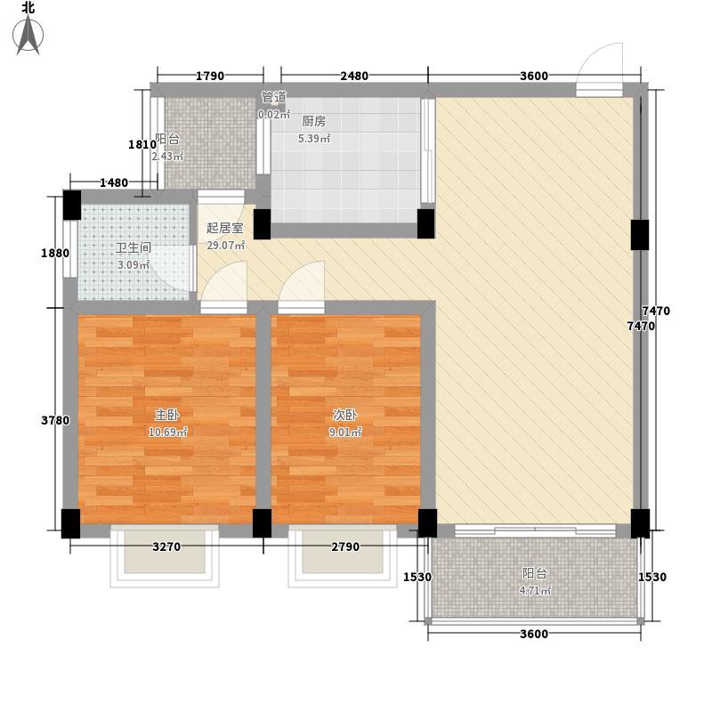 金腾生态园7.37㎡F户型2室2厅1卫1厨