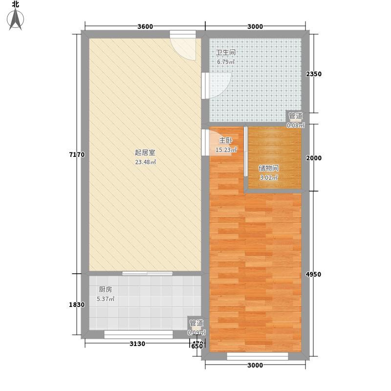 花样年华70.58㎡花样年华户型图L户型2室2厅1卫1厨户型2室2厅1卫1厨