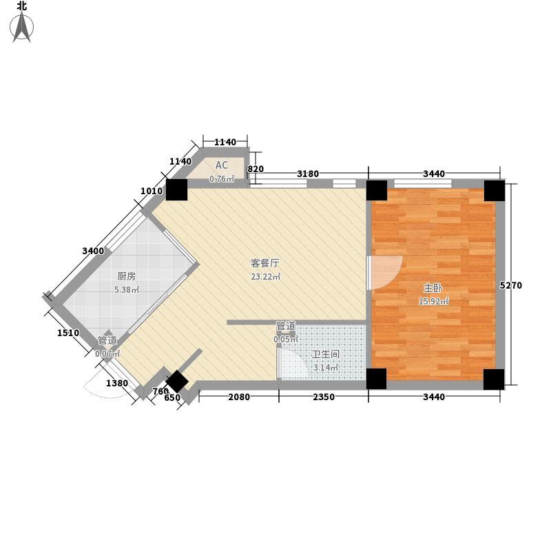 中房诗经里55.00㎡公寓6号楼户型2室1厅1卫1厨