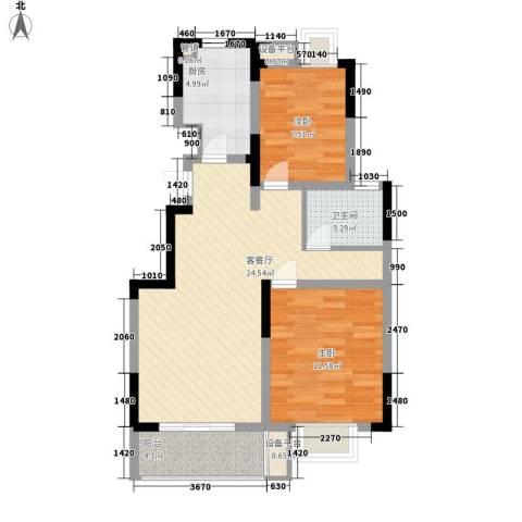 城开半岛花园2室1厅1卫1厨84.00㎡户型图