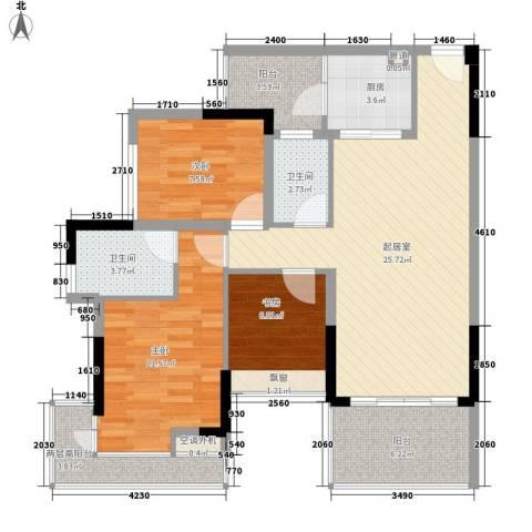 滨湖壹号3室0厅2卫1厨110.00㎡户型图