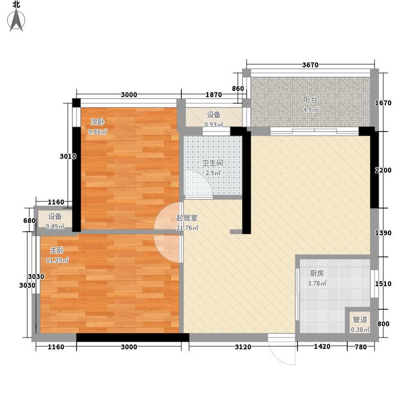 唐山2号小区_调整大小户型2室2厅1卫1厨