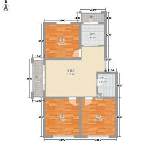 一汽47街区3室1厅1卫1厨106.00㎡户型图
