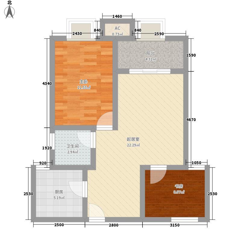 翰林雅居78.00㎡翰林雅居户型图2室2厅1卫1厨户型10室
