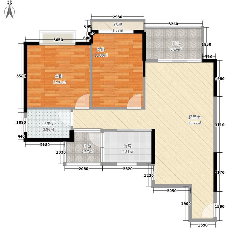 云顶御峰1#2#4-31层A1D1户型2室1厅1卫1厨