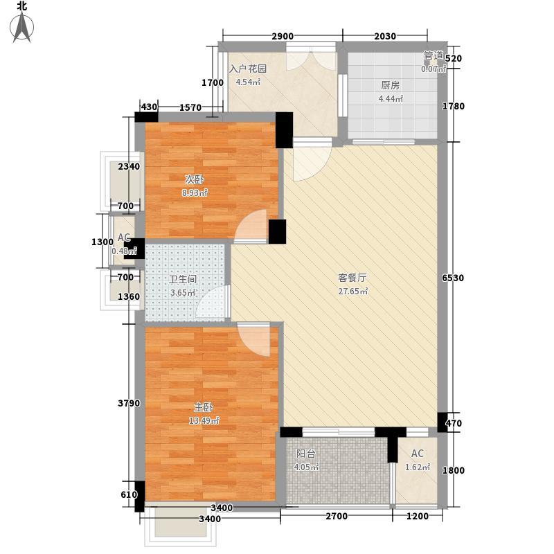 三清园86.40㎡一二单元02B1a、03B1户型2室2厅1卫1厨