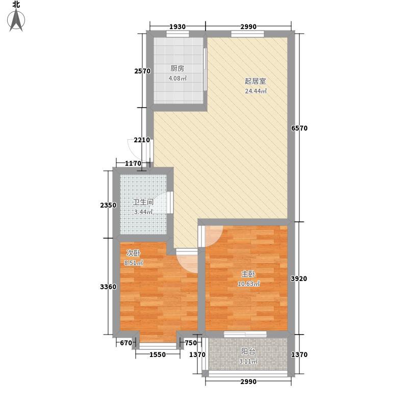 温阳海港城78.84㎡户型2室2厅1卫1厨