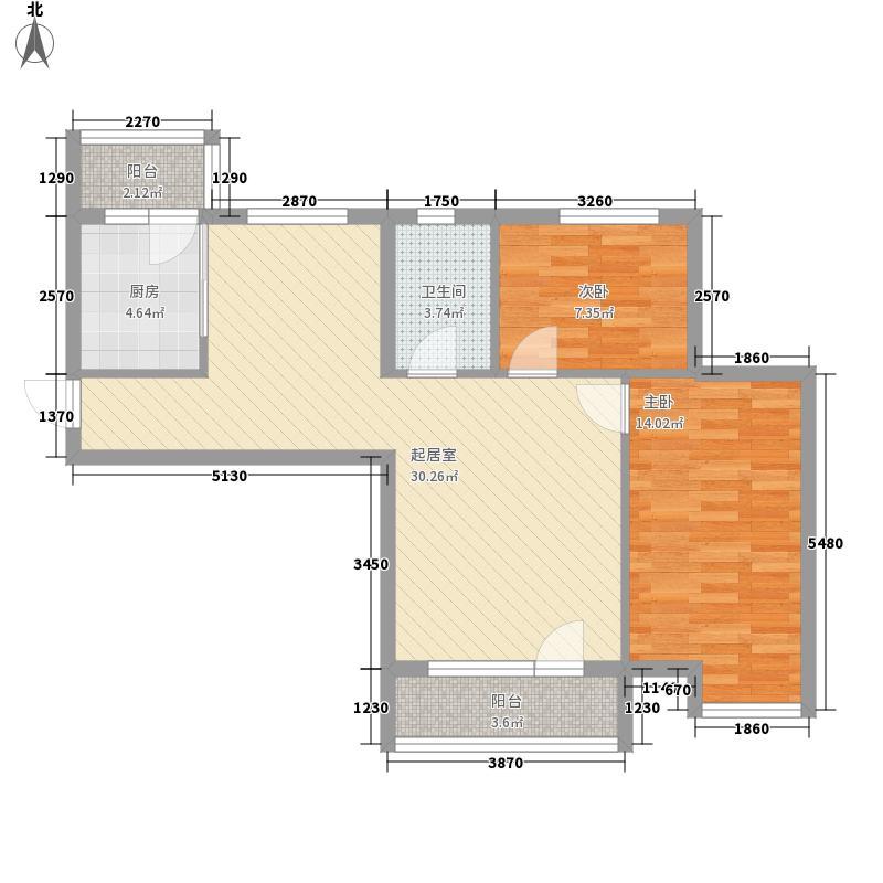 安邦北湾93.21㎡C-93.21平户型2室2厅1卫1厨