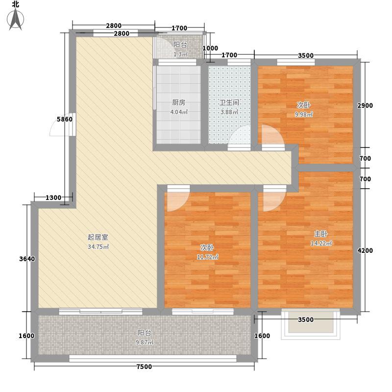 东方帝景118.00㎡G户型3室2厅1卫1厨