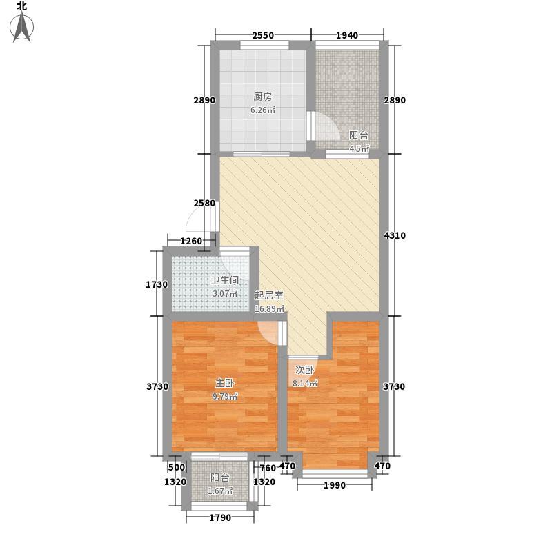 温阳海港城74.00㎡户型2室2厅1卫1厨