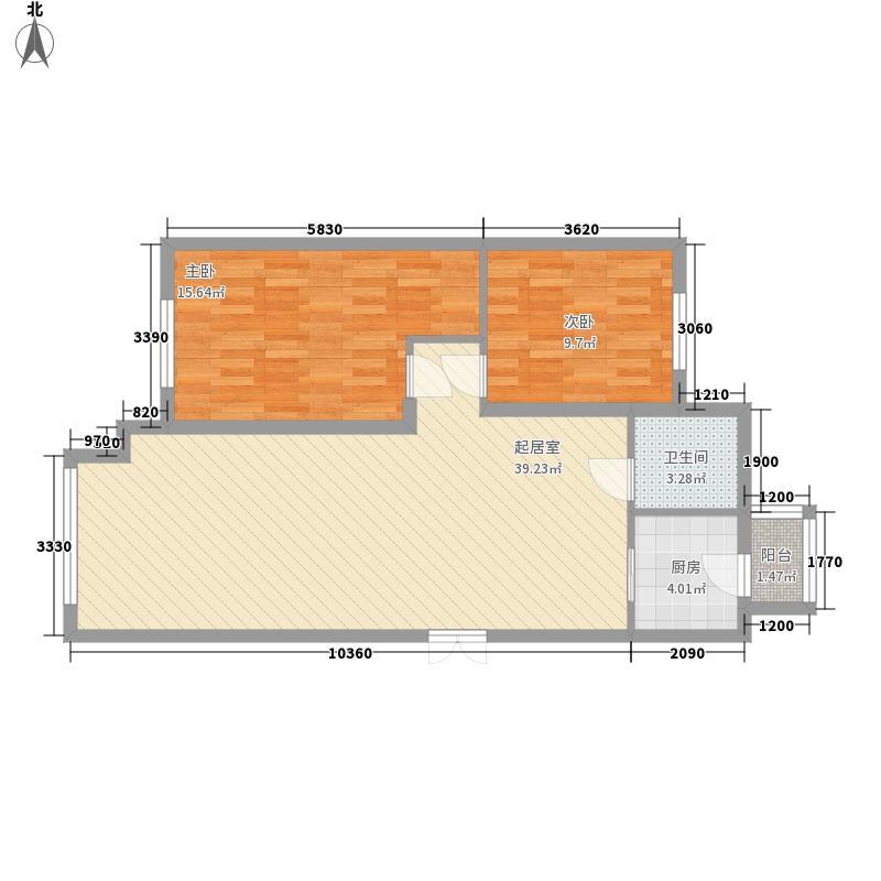 西郊闲庭103.02㎡1号、2号楼A户型2室2厅1卫1厨