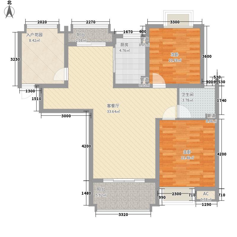 优山美地别墅462.00㎡二期141#143#H中间套户型2室2厅1卫1厨