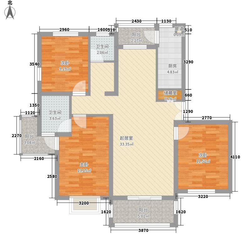 海德名园别墅海德名园别墅户型图上海海德名园户型图3室2厅2卫1厨户型3室2厅2卫1厨