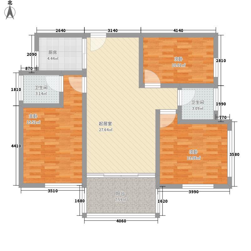 长虹名筑122.10㎡B3户型3室2厅2卫1厨