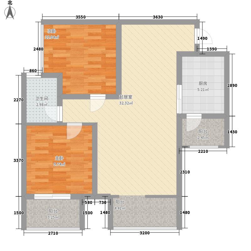 城市首座94.90㎡两室两厅单卫户型