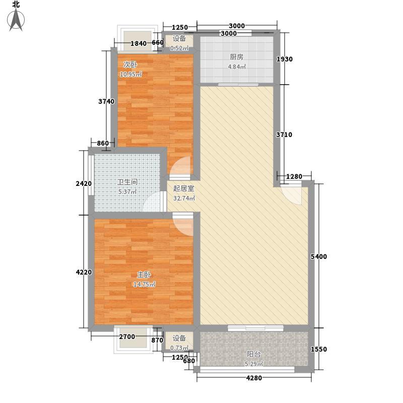 经晨・红星城市花园8.88㎡1#2#3#4#5#多层南北朝向A户型2室2厅1卫1厨