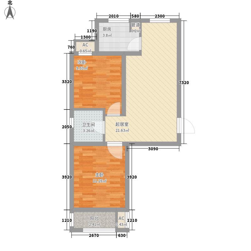 北斗星城东区・御府73.40㎡10#/17#K户型2室2厅1卫1厨
