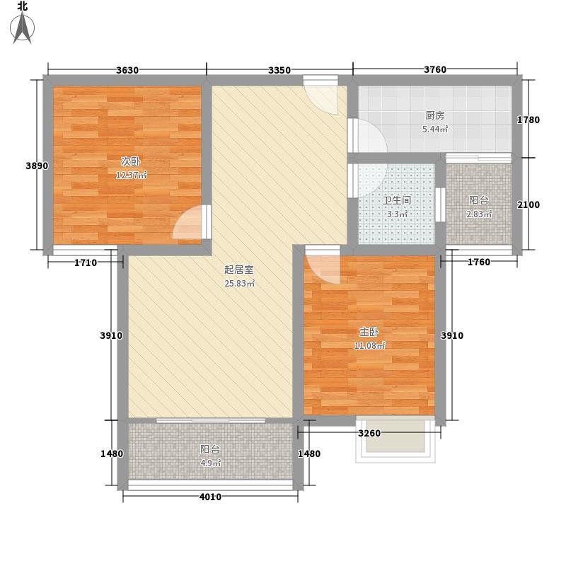 经晨・红星城市花园7.16㎡1#2#3#楼高层朝南G户型3室2厅2卫1厨