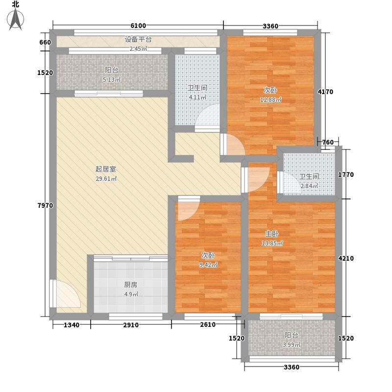 长虹名筑132.10㎡C2户型3室2厅1卫1厨