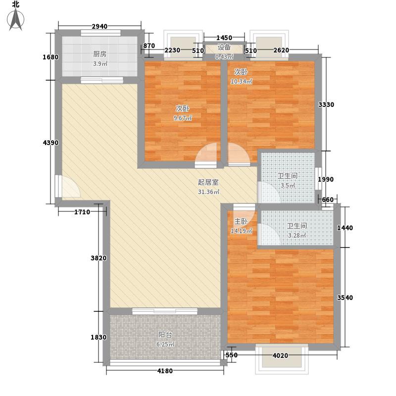 经晨・红星城市花园121.88㎡1#2#3#楼高层南北朝向F户型3室2厅2卫1厨