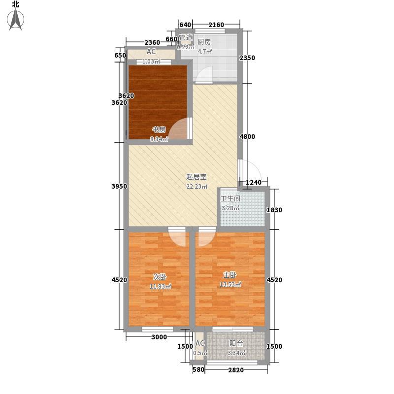 北斗星城东区・御府2.17㎡14#-16#J户型3室2厅1卫1厨