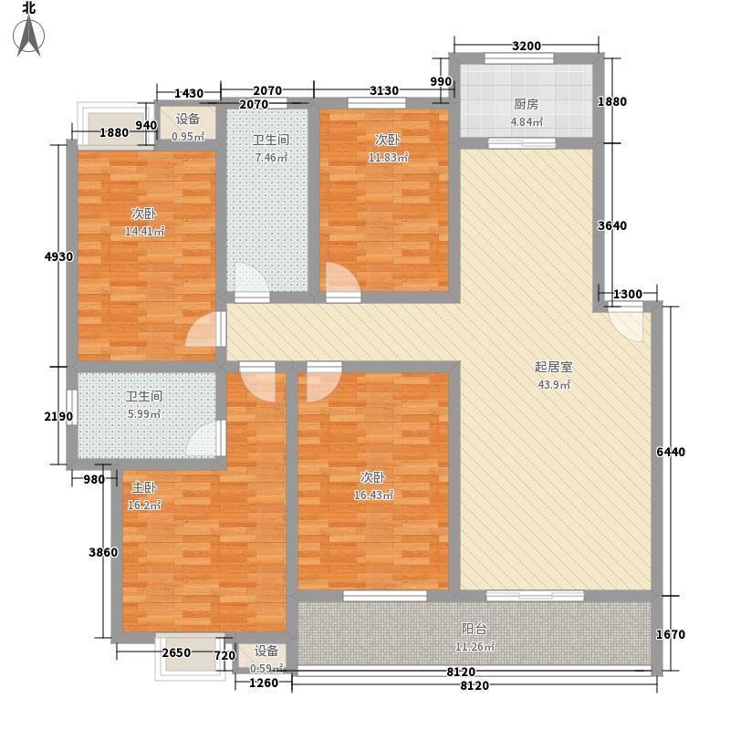 经晨・红星城市花园153.16㎡6#楼南北朝向C户型4室2厅2卫1厨