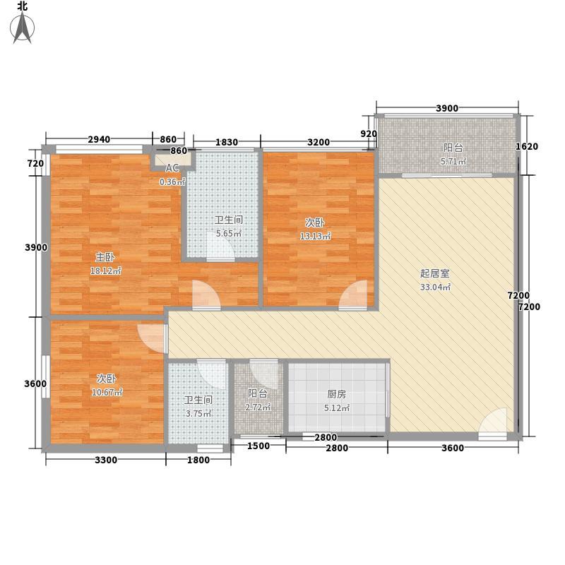 融和风景16.81㎡A户型3室2厅2卫1厨