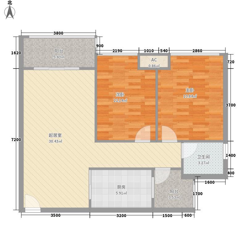 融和风景8.84㎡B户型2室2厅1卫1厨