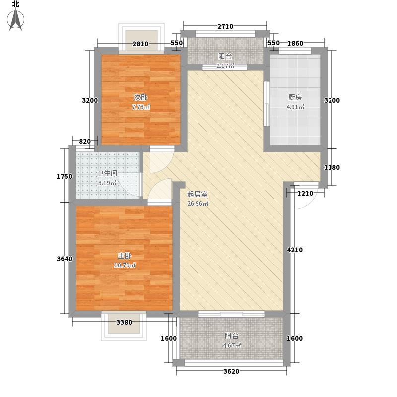 银河城87.00㎡A区二期多层B户型2室2厅1卫1厨