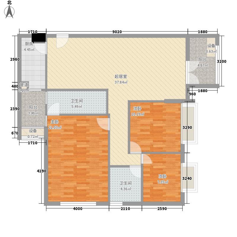 乐福天下4#F户型3室2厅2卫1厨